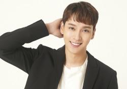 최태준, 이번엔 남사친이다… SBS '훈남정음' 주연 확정