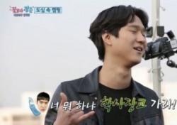 고경표 입대, 동생 위한 안재홍의 남다른 조언 '재조명'