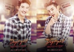 손호영·세븐·이창섭… 뮤지컬 '도그파이트' 3인 3色 매력 포스터 공개