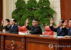 북한 핵실험장 폐기, 美·日·中 엇갈린 반응 왜