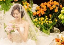 박은지, 신혼여행은 어디로?