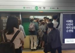 2호선 출근길 열차 지연, 이번이 처음 아니라는데? 원인 보니..