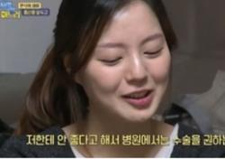 '이상한 나라의 며느리' 김재욱·박세미 시父, 며느리 목숨보다 손주 아이큐가 먼저?
