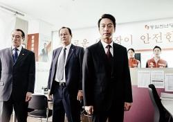 [씨네;리뷰] '살인소설' 스릴러 포장지 벗기니 씁쓸한 뒷맛