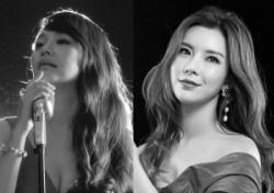 김소현·차지연·정선아 출격… '앤드류 로이드 웨버 기념 콘서트' 열려