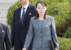 김여정 VS 리설주 그리고 김정은