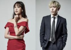 '캐스팅콜' 우승자 최지이·백승렬… 뮤지컬 '바람과 함께 사라지다' 합류