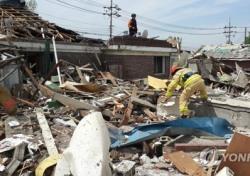 양주 폭발사고, 잘린 가스관 '경악'
