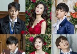 정상윤·에녹·이정화 등… 뮤지컬 '붉은 정원' 캐스팅 공개