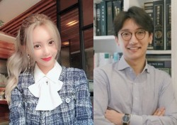 티아라 큐리·장천 또 열애설, 결정적 증거 보니?