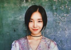 아이디(Eyedi), 새 앨범 '러브 하이웨이'로 16일 컴백