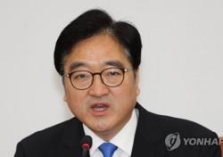 우원식, 文정부 첫 여당 원내대표 1년 임기 소감 들어보니?