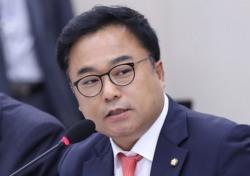 권석창 선거법 위반 의원직 상실…시민들이 조속 판결 요구했다?