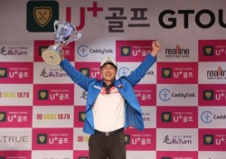 순범준, 지투어 데뷔 5년만에 첫승