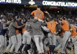 [MLB] 휴스턴의 21세기 첫 연속 우승 전망은?