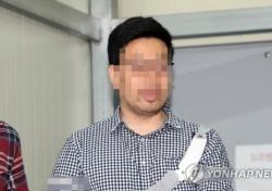 김성태 폭행범, 그가 경찰서 떠나며 남긴 '의미심장'한 말