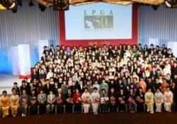 KLPGA 40주년 기념식에서 느낀 공허함