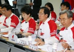 홍준표 대표, 문재인 정부 1년에 행복한 계층은 '네 부류?'