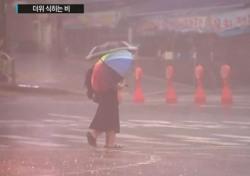 제습기 부르는 날씨, 전국적으로 비 소식…미세먼지 농도는?