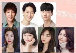 연극 '러브 스코어' 라인업 공개… 걸스데이 소진 데뷔작으로 주목