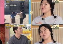 한혜연, 10세 연하남과 해외여행? '심쿵'한 사연 들어보니…