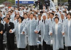 '임을 위한 행진곡'이 민주화운동 대표곡된 이유