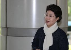 박근령 유죄 판결에 남편 신동욱이 남긴 글