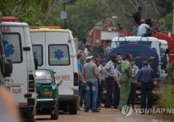 쿠바서 항공기 추락, 겹쳐지는 '68명 전원 사망'의 끔찍한 악몽