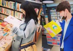 노지훈♥이은혜, 예비부모 준비 어떻게...