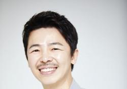 영건, 홍서백으로 활동명 변경…배우 인생 2막 시작