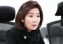 나경원 비서 박창훈마저…두 번 울린 비서들
