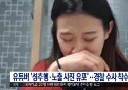 '스튜디오 성추행' 남 얘기 아니다? 수지, 김고은도 같은 이력