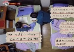 """이승훈, 초등학교 4학년 때부터 """"자만하고 있을 수 없다""""더니..."""