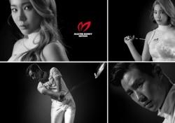 몸 좋은 장이근, 유현주의 마스터바니 광고 화제