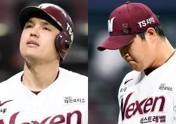 [야구] 야구계 도덕불감증, 끊이지 않는 사건사고