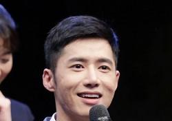 """오종혁, '무한동력' 공연장 이동중 차량 접촉사고…""""경미한 부상"""""""