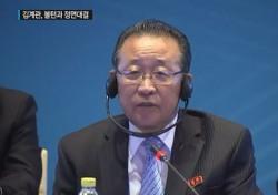 김계관, 북한 외무성 실세…美 향한 발언 '의미심장'