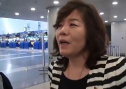 북한 최선희, 북미정상회담 취소 화근된 '문제적 발언'