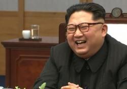 김정은, 북미회담 취소에도 철로 시찰 중 웃음, 왜?