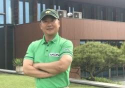 [남화영이 만난 골프人] 이준희 잭니클라우스 골프클럽 대표