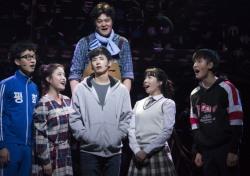 [공연;뷰] 뮤지컬 '무한동력' 평범함이 빛을 발하다