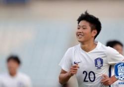 [툴롱컵] '이강인 프리킥 골' 한국, 스코틀랜드에 1-2 패배...3패로 대회 마감