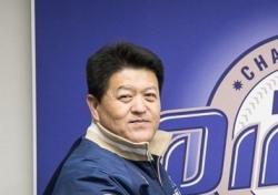 유영준 감독대행, 김경문 교체에 쏟아지는 비난…왜?