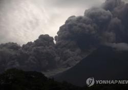 과테말라 화산폭발 피해 정도는?…불과 한달 전에도…