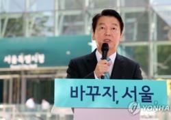 """안철수 박원순, 7년 전과 다르다?…""""부패공화국"""" VS """"단일화 한계"""""""