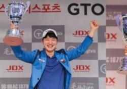 U+골프 지투어 정규 4차, 최민욱 김홍택 격돌