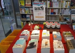 """[책 잇 수다] """"지역 서점 살리자""""…북 큐레이션 효과는?"""