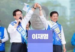 이재명, 김부선 논란 의식 않는다? SNS 업로드 계속…