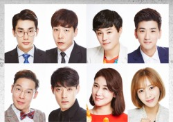 열띤 토론의 장 펼친다… 연극 '신인류의 백분토론' 7월 개막