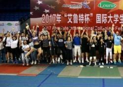 메달리스트와 함께하는 '청소년 올림피언 캠프' 7월 개최